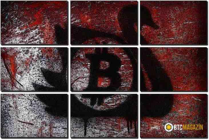 IBM stealler bitcoin